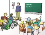 bildung-08-schule